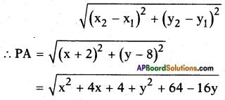 AP SSC 10th Class Maths Solutions Chapter 7 Coordinate Geometry Ex 7.1 20