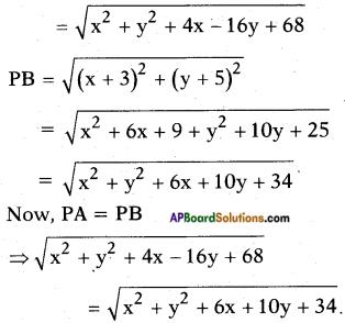 AP SSC 10th Class Maths Solutions Chapter 7 Coordinate Geometry Ex 7.1 21