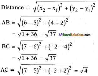 AP SSC 10th Class Maths Solutions Chapter 7 Coordinate Geometry Ex 7.1 5
