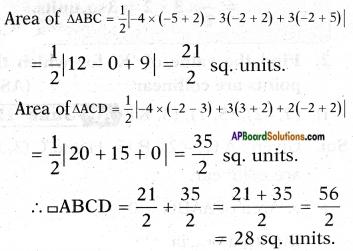 AP SSC 10th Class Maths Solutions Chapter 7 Coordinate Geometry Ex 7.3 5