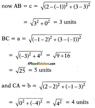 AP SSC 10th Class Maths Solutions Chapter 7 Coordinate Geometry Ex 7.3 7