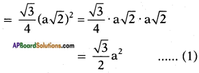 AP SSC 10th Class Maths Solutions Chapter 8 Similar Triangles Ex 8.3 4