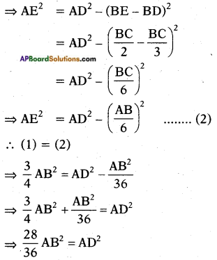 AP SSC 10th Class Maths Solutions Chapter 8 Similar Triangles Ex 8.4 14