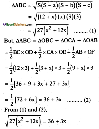 AP SSC 10th Class Maths Solutions Chapter 9 Tangents and Secants to a Circle Ex 9.2 15