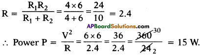 AP SSC 10th Class Physics Important Questions Chapter 11 Electric Current 48