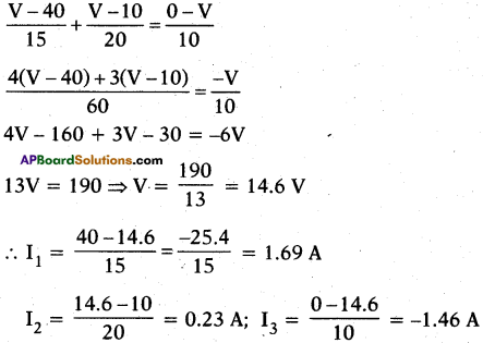 AP SSC 10th Class Physics Important Questions Chapter 11 Electric Current 87