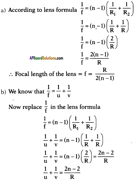 AP SSC 10th Class Physics Important Questions Chapter 6 Refraction of Light at Curved Surfaces 81