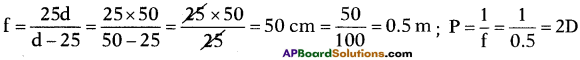 AP SSC 10th Class Physics Important Questions Chapter 7 Human Eye and Colourful World 24