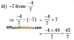AP Board 8th Class Maths Solutions Chapter 1 Rational Numbers Ex 1.1 10