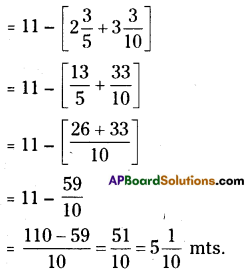 AP Board 8th Class Maths Solutions Chapter 1 Rational Numbers Ex 1.3 10