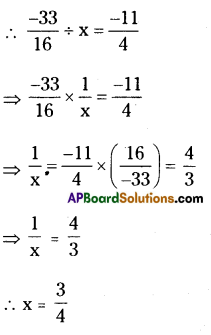 AP Board 8th Class Maths Solutions Chapter 1 Rational Numbers Ex 1.3 12