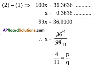 AP Board 8th Class Maths Solutions Chapter 1 Rational Numbers Ex 1.3 13