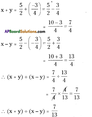 AP Board 8th Class Maths Solutions Chapter 1 Rational Numbers Ex 1.3 5