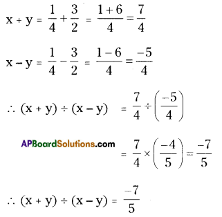 AP Board 8th Class Maths Solutions Chapter 1 Rational Numbers Ex 1.3 6