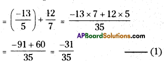 AP Board 8th Class Maths Solutions Chapter 1 Rational Numbers Ex 1.3 7