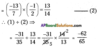 AP Board 8th Class Maths Solutions Chapter 1 Rational Numbers Ex 1.3 8