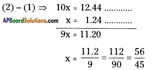 AP Board 8th Class Maths Solutions Chapter 1 Rational Numbers InText Questions 18