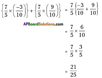 AP Board 8th Class Maths Solutions Chapter 1 Rational Numbers InText Questions 7
