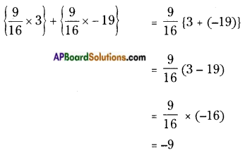 AP Board 8th Class Maths Solutions Chapter 1 Rational Numbers InText Questions 8