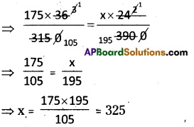 AP Board 8th Class Maths Solutions Chapter 10 Direct and Inverse Proportions Ex 10.4 5