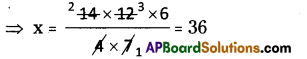 AP Board 8th Class Maths Solutions Chapter 10 Direct and Inverse Proportions Ex 10.4 6