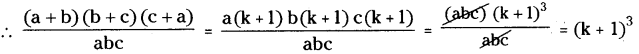 AP Board 8th Class Maths Solutions Chapter 11 Algebraic Expressions Ex 11.3 1