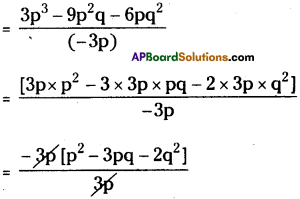 AP Board 8th Class Maths Solutions Chapter 12 Factorisation Ex 12.3 10