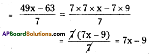 AP Board 8th Class Maths Solutions Chapter 12 Factorisation Ex 12.3 12