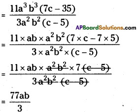 AP Board 8th Class Maths Solutions Chapter 12 Factorisation Ex 12.3 14