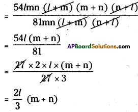 AP Board 8th Class Maths Solutions Chapter 12 Factorisation Ex 12.3 15