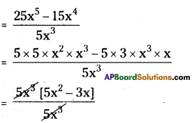 AP Board 8th Class Maths Solutions Chapter 12 Factorisation Ex 12.3 7