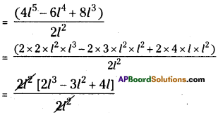 AP Board 8th Class Maths Solutions Chapter 12 Factorisation Ex 12.3 8