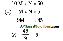 AP Board 8th Class Maths Solutions Chapter 15 Playing with Numbers Ex 15.5 6