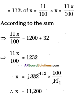 AP Board 8th Class Maths Solutions Chapter 2 Linear Equations in One Variable Ex 2.4 2