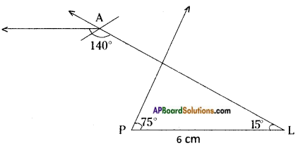 AP Board 8th Class Maths Solutions Chapter 3 Construction of Quadrilaterals Questions 17