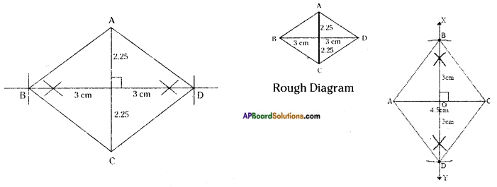 AP Board 8th Class Maths Solutions Chapter 3 Construction of Quadrilaterals Questions 20