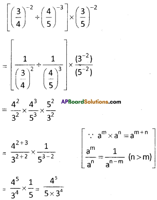 AP Board 8th Class Maths Solutions Chapter 4 Exponents and Powers Ex 4.1 11