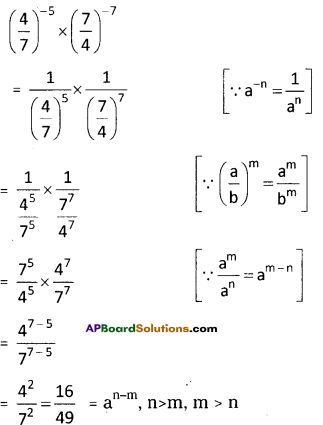 AP Board 8th Class Maths Solutions Chapter 4 Exponents and Powers Ex 4.1 12