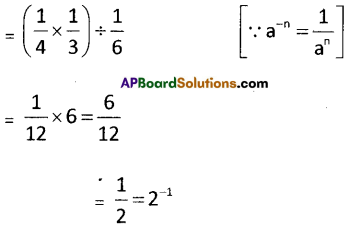 AP Board 8th Class Maths Solutions Chapter 4 Exponents and Powers Ex 4.1 2