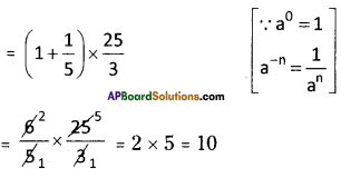 AP Board 8th Class Maths Solutions Chapter 4 Exponents and Powers Ex 4.1 3
