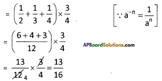 AP Board 8th Class Maths Solutions Chapter 4 Exponents and Powers Ex 4.1 4