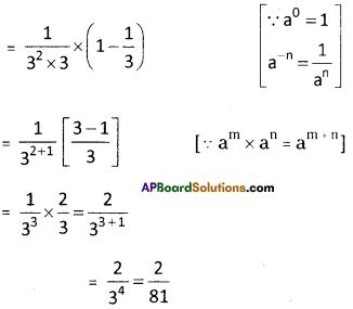 AP Board 8th Class Maths Solutions Chapter 4 Exponents and Powers Ex 4.1 5