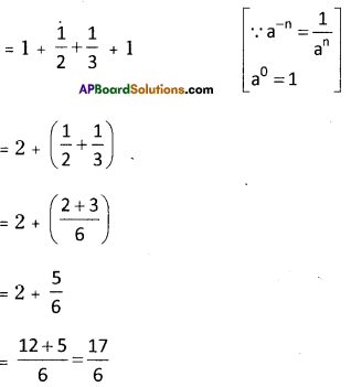 AP Board 8th Class Maths Solutions Chapter 4 Exponents and Powers Ex 4.1 6