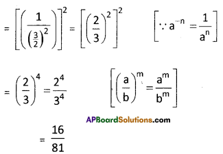 AP Board 8th Class Maths Solutions Chapter 4 Exponents and Powers Ex 4.1 7