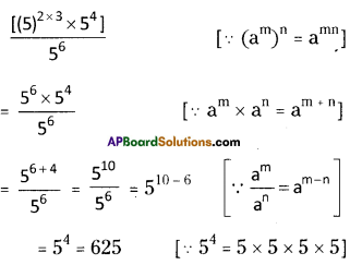 AP Board 8th Class Maths Solutions Chapter 4 Exponents and Powers Ex 4.1 8