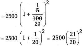 AP Board 8th Class Maths Solutions Chapter 5 Comparing Quantities Using Proportion Ex 5.2 1
