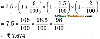 AP Board 8th Class Maths Solutions Chapter 5 Comparing Quantities Using Proportion Ex 5.2 2