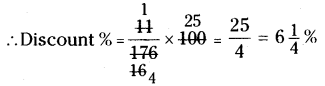 AP Board 8th Class Maths Solutions Chapter 5 Comparing Quantities Using Proportion Ex 5.2 3