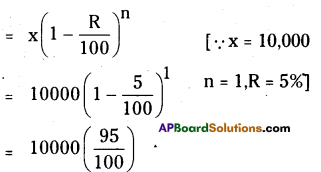 AP Board 8th Class Maths Solutions Chapter 5 Comparing Quantities Using Proportion Ex 5.3 15