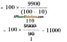 AP Board 8th Class Maths Solutions Chapter 5 Comparing Quantities Using Proportion InText Questions 14